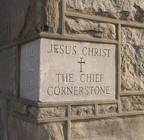 1p2-cornerstone
