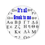 its all greek