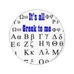 its all greek